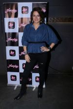 Udita Goswami at the Celebration Of Pre Launch Of The Altbalaji_s Next Web Show Four Play on 11th Dec 2017  (34)_5a2f6d58c7a4f.JPG