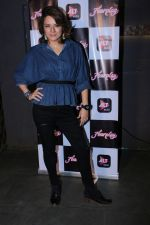 Udita Goswami at the Celebration Of Pre Launch Of The Altbalaji_s Next Web Show Four Play on 11th Dec 2017  (37)_5a2f6d59ef1c6.JPG