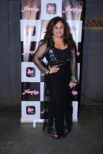 Vandana Sajnani at the Celebration Of Pre Launch Of The Altbalaji_s Next Web Show Four Play on 11th Dec 2017 (31)_5a2f6d855789d.JPG