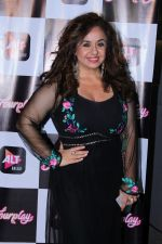 Vandana Sajnani at the Celebration Of Pre Launch Of The Altbalaji_s Next Web Show Four Play on 11th Dec 2017 (32)_5a2f6d85e4900.JPG