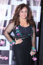 Vandana Sajnani at the Celebration Of Pre Launch Of The Altbalaji_s Next Web Show Four Play on 11th Dec 2017 (33)_5a2f6da33113e.JPG