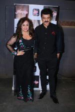 Vandana Sajnani, Rajesh Khattar at the Celebration Of Pre Launch Of The Altbalaji_s Next Web Show Four Play on 11th Dec 2017 (13)_5a2f6cce2cc5f.JPG