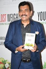 Sanjeev Kapoor At The Book Launch Of YOU_VE LOST WEIGHT on 12th Dec 2017 (16)_5a30d4a4e7700.JPG