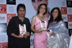 Barkha Dutt, Kangana Ranaut At The Launch Of Shobhaa De Book Seventy And To Hell With It on 13th Dec 2017 (31)_5a323cbbe36c8.JPG