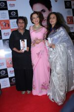 Barkha Dutt, Kangana Ranaut At The Launch Of Shobhaa De Book Seventy And To Hell With It on 13th Dec 2017 (34)_5a323cbc98fff.JPG