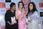Barkha Dutt, Kangana Ranaut At The Launch Of Shobhaa De Book Seventy And To Hell With It on 13th Dec 2017