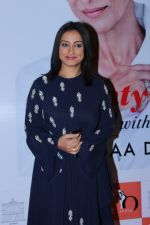 Divya Dutta At The Launch Of Shobhaa De Book Seventy And To Hell With It on 13th Dec 2017