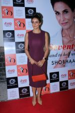 Gul Panag At The Launch Of Shobhaa De Book Seventy And To Hell With It on 13th Dec 2017 (44)_5a323cd952aa8.JPG