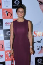 Gul Panag At The Launch Of Shobhaa De Book Seventy And To Hell With It on 13th Dec 2017 (47)_5a323cdcc7358.JPG