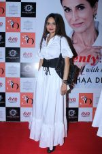 Madhoo Shah At The Launch Of Shobhaa De Book Seventy And To Hell With It on 13th Dec 2017