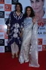Priya Dutt At The Launch Of Shobhaa De Book Seventy And To Hell With It on 13th Dec 2017 (11)_5a323d20648bd.JPG