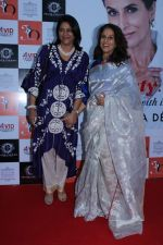 Priya Dutt At The Launch Of Shobhaa De Book Seventy And To Hell With It on 13th Dec 2017 (14)_5a323d246473b.JPG