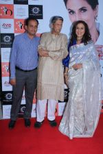 Shobhaa De At The Launch Of Shobhaa De Book Seventy And To Hell With It on 13th Dec 2017 (4)_5a323d3fdd462.JPG