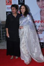 Shobhaa De At The Launch Of Shobhaa De Book Seventy And To Hell With It on 13th Dec 2017