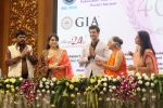 Hrithik Roshan At 43rd Giants International Convention 2017 on 16th Dec 2017 (14)_5a352c887f2b2.JPG