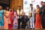 Hrithik Roshan At 43rd Giants International Convention 2017 on 16th Dec 2017 (38)_5a352cef418a3.JPG