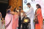 Hrithik Roshan At 43rd Giants International Convention 2017 on 16th Dec 2017 (41)_5a352cf929226.JPG