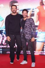 Rohit Shetty, Shreyas Talpade at the Trailer & Music Launch Of Marathi Film Ye Re Ye Re Paisa on 15th D3ec 2017 (138)_5a351d9e11f19.JPG