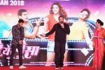 Rohit Shetty, Shreyas Talpade at the Trailer & Music Launch Of Marathi Film Ye Re Ye Re Paisa on 15th D3ec 2017 (76)_5a351d97521db.JPG