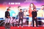 Rohit Shetty, Shreyas Talpade at the Trailer & Music Launch Of Marathi Film Ye Re Ye Re Paisa on 15th D3ec 2017 (78)_5a351d97d44a4.JPG
