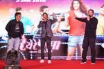 Rohit Shetty, Shreyas Talpade at the Trailer & Music Launch Of Marathi Film Ye Re Ye Re Paisa on 15th D3ec 2017 (81)_5a351d98e35c7.JPG