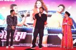 Rohit Shetty, Shreyas Talpade at the Trailer & Music Launch Of Marathi Film Ye Re Ye Re Paisa on 15th D3ec 2017 (83)_5a351d9973ad8.JPG