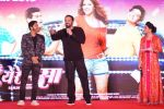 Rohit Shetty, Shreyas Talpade at the Trailer & Music Launch Of Marathi Film Ye Re Ye Re Paisa on 15th D3ec 2017 (85)_5a351d9ab512f.JPG