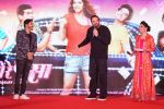 Rohit Shetty, Shreyas Talpade at the Trailer & Music Launch Of Marathi Film Ye Re Ye Re Paisa on 15th D3ec 2017 (87)_5a351d9b44c70.JPG