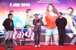 Rohit Shetty, Shreyas Talpade at the Trailer & Music Launch Of Marathi Film Ye Re Ye Re Paisa on 15th D3ec 2017 (89)_5a351d9c6b9bd.JPG