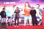 Rohit Shetty, Shreyas Talpade at the Trailer & Music Launch Of Marathi Film Ye Re Ye Re Paisa on 15th D3ec 2017 (91)_5a351d9cef0cf.JPG