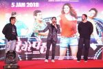 Rohit Shetty, Shreyas Talpade at the Trailer & Music Launch Of Marathi Film Ye Re Ye Re Paisa on 15th D3ec 2017 (92)_5a351d9d7d4f7.JPG