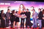 Rohit Shetty, Shreyas Talpade, Siddhartha Jadhav, Tejaswini Pandit, Mrinal Kulkarni at the Trailer & Music Launch Of Marathi Film Ye Re Ye Re Paisa on 15th D3ec 2017 (131)_5a351d9fcf4c4.JPG