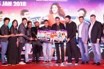 Rohit Shetty, Shreyas Talpade, Siddhartha Jadhav, Tejaswini Pandit, Mrinal Kulkarni at the Trailer & Music Launch Of Marathi Film Ye Re Ye Re Paisa on 15th D3ec 2017 (137)_5a351e4aca2a9.JPG