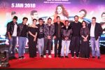 Rohit Shetty, Shreyas Talpade, Siddhartha Jadhav, Tejaswini Pandit, Mrinal Kulkarni at the Trailer & Music Launch Of Marathi Film Ye Re Ye Re Paisa on 15th D3ec 2017 (143)_5a351e4f33727.JPG