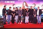Rohit Shetty, Shreyas Talpade, Siddhartha Jadhav, Tejaswini Pandit, Mrinal Kulkarni at the Trailer & Music Launch Of Marathi Film Ye Re Ye Re Paisa on 15th D3ec 2017 (144)_5a351da2a3240.JPG