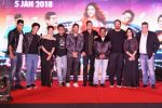 Rohit Shetty, Shreyas Talpade, Siddhartha Jadhav, Tejaswini Pandit, Mrinal Kulkarni at the Trailer & Music Launch Of Marathi Film Ye Re Ye Re Paisa on 15th D3ec 2017 (146)_5a351dfe02e03.JPG