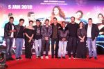 Rohit Shetty, Shreyas Talpade, Siddhartha Jadhav, Tejaswini Pandit, Mrinal Kulkarni at the Trailer & Music Launch Of Marathi Film Ye Re Ye Re Paisa on 15th D3ec 2017 (147)_5a351e533b66d.JPG