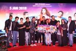 Rohit Shetty, Shreyas Talpade, Siddhartha Jadhav, Tejaswini Pandit, Mrinal Kulkarni at the Trailer & Music Launch Of Marathi Film Ye Re Ye Re Paisa on 15th D3ec 2017 (150)_5a351da333b5d.JPG