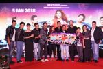 Rohit Shetty, Shreyas Talpade, Siddhartha Jadhav, Tejaswini Pandit, Mrinal Kulkarni at the Trailer & Music Launch Of Marathi Film Ye Re Ye Re Paisa on 15th D3ec 2017 (151)_5a351e01e3a9a.JPG