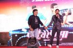 Shreyas Talpade at the Trailer & Music Launch Of Marathi Film Ye Re Ye Re Paisa on 15th D3ec 2017 (83)_5a351da59c3fd.JPG