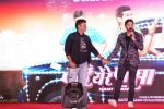 Shreyas Talpade at the Trailer & Music Launch Of Marathi Film Ye Re Ye Re Paisa on 15th D3ec 2017 (84)_5a351da62f59a.JPG