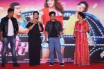 Siddhartha Jadhav, Tejaswini Pandit at the Trailer & Music Launch Of Marathi Film Ye Re Ye Re Paisa on 15th D3ec 2017 (61)_5a351e6c1003c.JPG