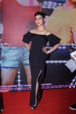 Tejaswini Pandit at the Trailer & Music Launch Of Marathi Film Ye Re Ye Re Paisa on 15th D3ec 2017 (4)_5a351e8dd745c.JPG