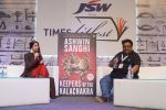 Sonali Bendre at the Book Launch Of Bharat Series- Keepers Of The Kalachakra by Ashwin Sanghi in Times Litfest on 16th Dec 2017 (51)_5a3619f63ee10.JPG