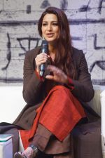 Sonali Bendre at the Book Launch Of Bharat Series- Keepers Of The Kalachakra by Ashwin Sanghi in Times Litfest on 16th Dec 2017 (60)_5a3619fc51521.JPG