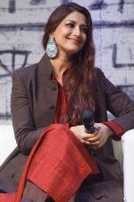 Sonali Bendre at the Book Launch Of Bharat Series- Keepers Of The Kalachakra by Ashwin Sanghi in Times Litfest on 16th Dec 2017 (63)_5a3619fe289d8.JPG