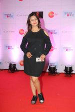 Divyanka Tripathi at the Celebration party of Kumkum Bhagya_s 1000n Episodes hosted by Ekta Kapoor on 17th Dec 2017 (3)_5a376f66a887e.JPG