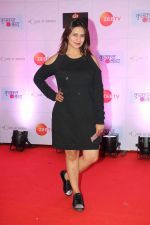 Divyanka Tripathi at the Celebration party of Kumkum Bhagya_s 1000n Episodes hosted by Ekta Kapoor on 17th Dec 2017 (4)_5a376f68489ee.JPG