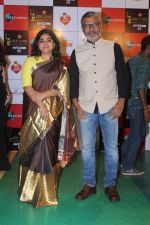 Nitesh Tiwari at the Red Carpet Event Of Zee Cine Awards 2018 on 19th Dec 2017 (9)_5a3a0d3677dc9.JPG