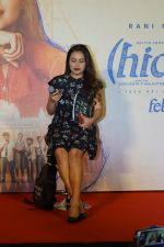 Rani Mukerji At the Trailer Launch Of Film Hichki on 19th Dec 2017 (40)_5a39fd6ab9318.JPG